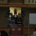 平成25年度宗務所講師等研修会